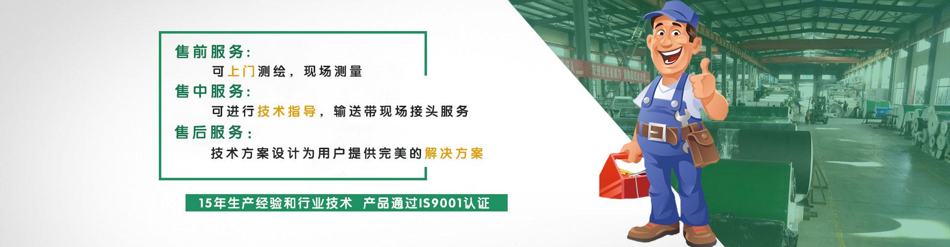 上海赢咖5可以对pvc赢咖5上门接头现场测量